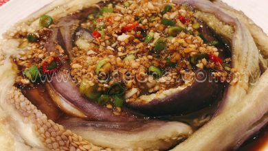 Photo of Recipe: Steamed Eggplants