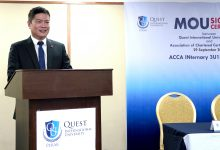Photo of QIU signs MoU with ACCA