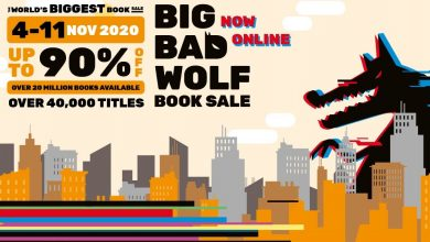 Photo of The Big Bad Wolf Book Sale Goes Online This November