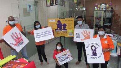 Photo of Stop Violence Against Women