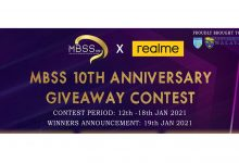 Photo of MBSS 10th Anniversary Giveaway Contest