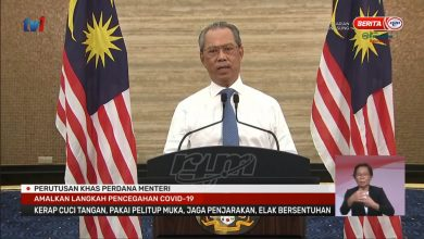 Photo of PM: Unprecedented Situations Call for Unprecedented Measures