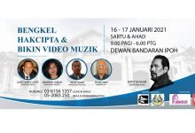 Photo of Music Video Production and Copyright Workshop