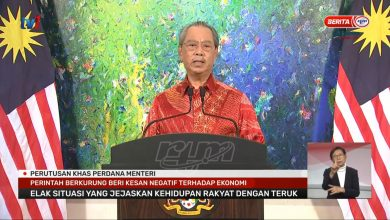 Photo of PM: Take Care of One Another to Break the Chain of Transmissions