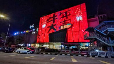 Photo of Ipoh Parade Spreads Festive Cheer through Outdoor LED Screen