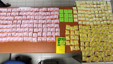 Photo of Man Possessing Drugs Worth RM121,600 Arrested