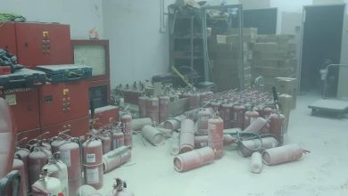 Photo of Fire Extinguisher Exploded, Three Victims Involved