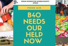 Photo of PWW: Donations Needed