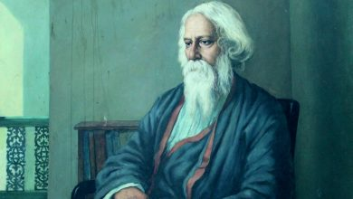 Photo of A Tribute to Tagore on His 160th Birthday