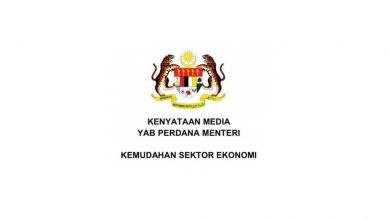 Photo of PM Announces Facilities for the Economic Sectors