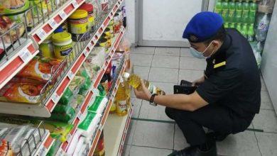 Photo of KPDNHEP Monitors Sales of Subsidised Cooking Oil