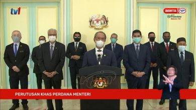 Photo of PM Urges All to Remain Dedicated in Carrying Out Responsibility