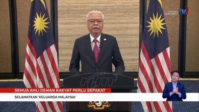 Photo of PM: Moving Forward as a Malaysian Family