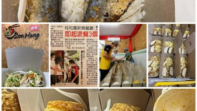 Photo of Kudos to the Everyday Heroes of Ipoh: Sun Heng Curry Noodles