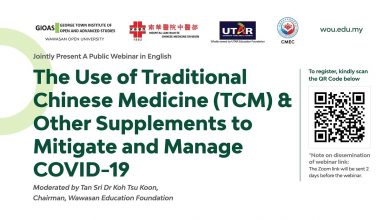 Photo of Webinar: The Use of TCM & Supplements to Mitigate and Manage COVID-19 (2 Nov 2021)